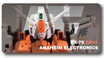 gp01_banner.png